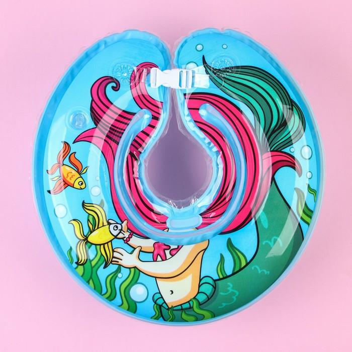Круг детский на шею, для купания, «Русалочка», от 1 мес, двухкамерный, с погремушками