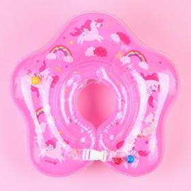 Круг на шею 'Верю в единорогов'от 1 мес, двухкамерный, с погремушками, форма звезда Ош