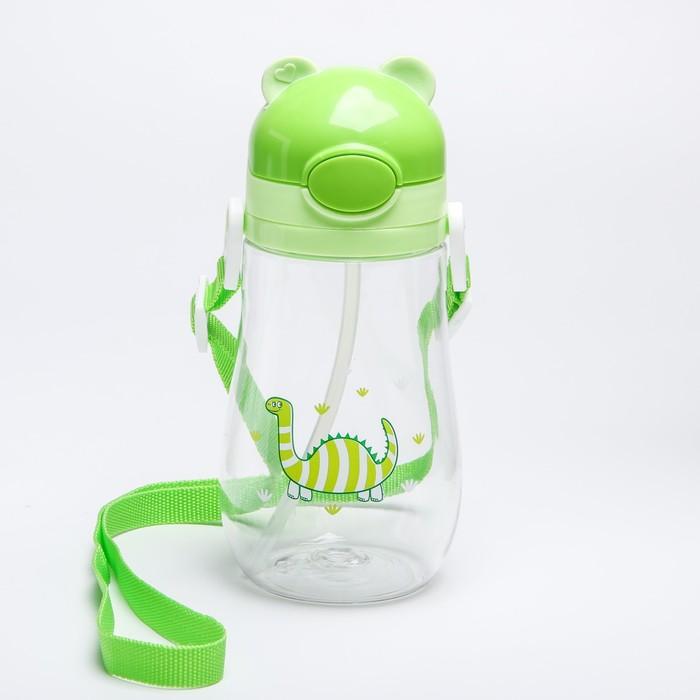 Поильник с силиконовой трубочкой, 500 мл., цвет зеленый - фото 105489906