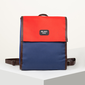 Рюкзак молодёжный, 3 отдела на клапане, цвет синий