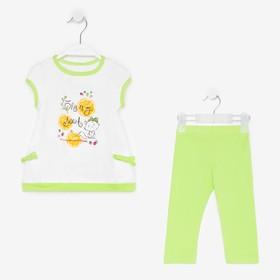 Комплект для девочки, рост 80 см, цвет зелёный