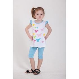 Комплект для девочки, рост 80 см, цвет голубой