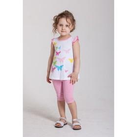 Комплект для девочки, рост 80 см, цвет розовый