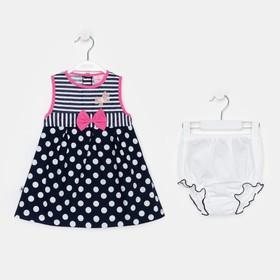 Платье для девочки, рост 86 см, цвет синий