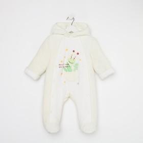 Комбинезон для мальчика, рост 74 см, цвет зелёный