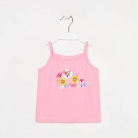 Топик для девочки, рост 128 см, цвет розовый