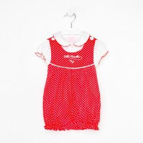 Комплект для девочки, рост 62/68 см, цвет красный