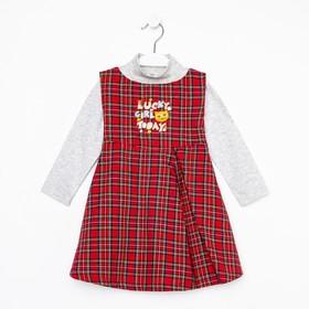 Комплект для девочки, рост 80 см, цвет серый меланж с красной шотландкой