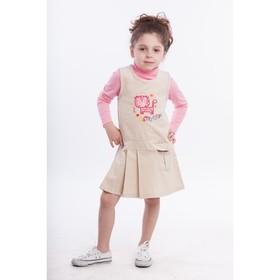 Комплект для девочки, рост 92 см, цвет кремовый