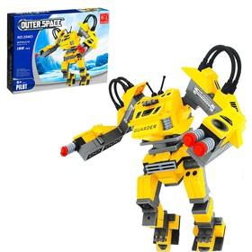 Конструктор Космос «Робот», 199 деталей