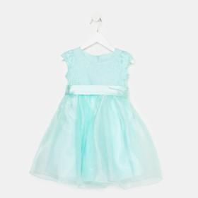 Платье для девочки, рост 80 см, цвет мятный