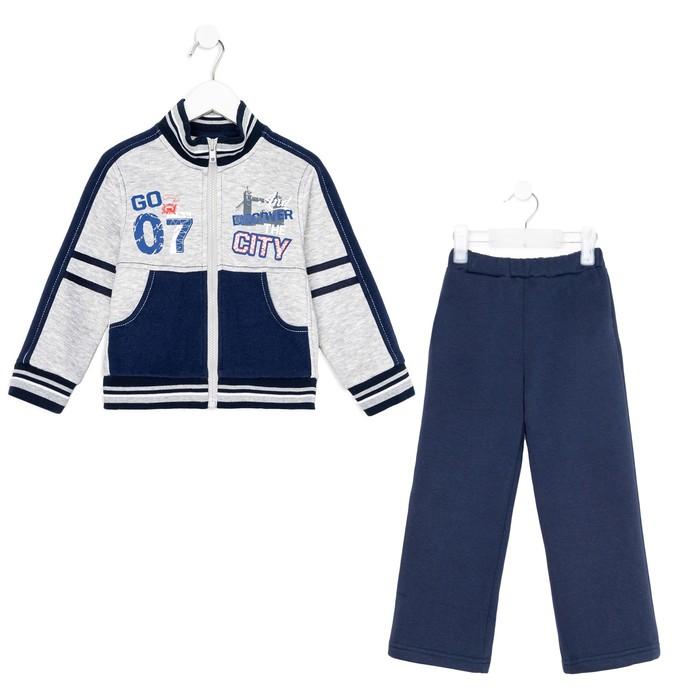Костюм для мальчика, рост 110 см, цвет серый меланж