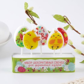 """A set of candles for the cake """"Chickens in the flowers"""", 10 x 8 x 2 cm"""