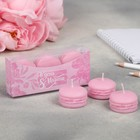 "A set of candle-macaron ""Pink"", 11 x 5 x 2.5 cm"