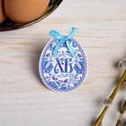 """Magnet with extra element """"Egg ornamental"""", 5 x 6 cm"""