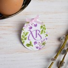 """Magnet with extra element of the """"Floral egg"""", 5 x 6 cm"""