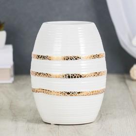 """Ваза керамика настольная """"Геометрия люкс"""" 9,5*18 см, белая"""