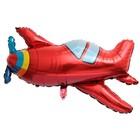 """Foil balloon 16"""" """"Plane"""""""