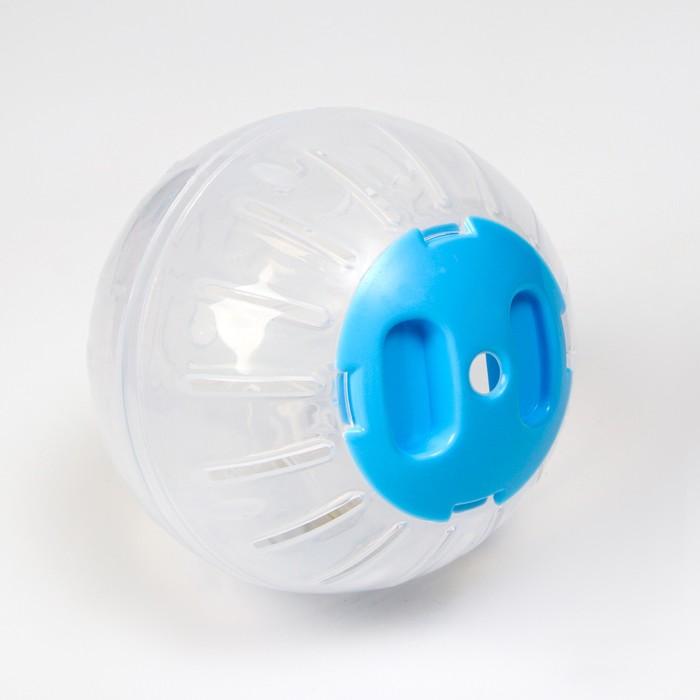 Шар для грызунов, 10 см, голубой