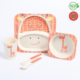"""Набор бамбуковой посуды """"Жираф"""", тарелка, миска, стакан, приборы, 5 предметов"""