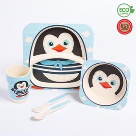 """Набор бамбуковой посуды """"Пингвинчик"""", тарелка, миска, стакан, приборы, 5 предметов"""