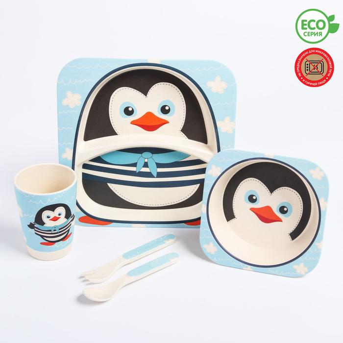 Набор детской бамбуковой посуды «Пингвинчик», тарелка, миска, стакан, приборы, 5 предметов