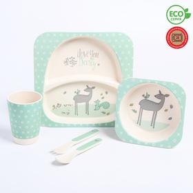 """Набор бамбуковой посуды """"Олененок"""", тарелка, миска, стакан, приборы, 5 предметов"""