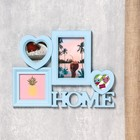 "Photo frame plastic 4 photo 6x6, 9x9, 10x10, 10x15 cm """" House of blue 27х36 cm"