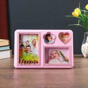 """Фоторамка пластик на 4 фото 6х6, 9х13, 10х15 см """"Love"""" розовая с золотом 19х28,5 см"""