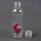 Бутылочка для хранения «Единорог», 85 мл, цвет прозрачный