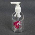 Бутылочка для хранения «Единорог», с дозатором, 270 мл, цвет белый