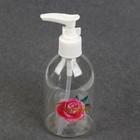 Бутылочка для хранения «Счастье», с дозатором, 270 мл, цвет белый