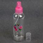 Бутылочка для хранения «Цветы», с распылителем, 150 мл, цвет розовый