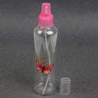 Бутылочка для хранения «Чудесного дня», с распылителем, 200 мл, цвет розовый