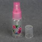 Бутылочка для хранения «Цветы», с распылителем, 20 мл, цвет розовый