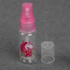 Бутылочка для хранения «Единорог», с распылителем, 20 мл, цвет розовый