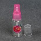Бутылочка для хранения «Счастье», с распылителем, 20 мл, цвет розовый