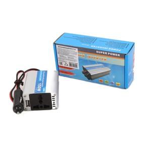 Инвертор A12/220 В KS-A12-150 Вт, от прикуривателя + USB разъем Ош