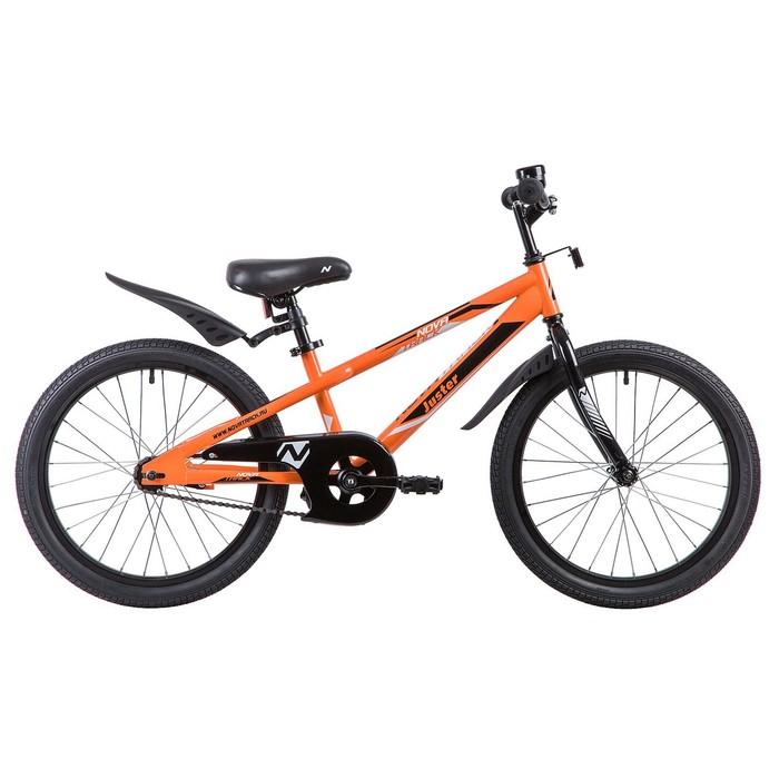 """Велосипед 20"""" Novatrack Juster, 2019, цвет оранжевый"""