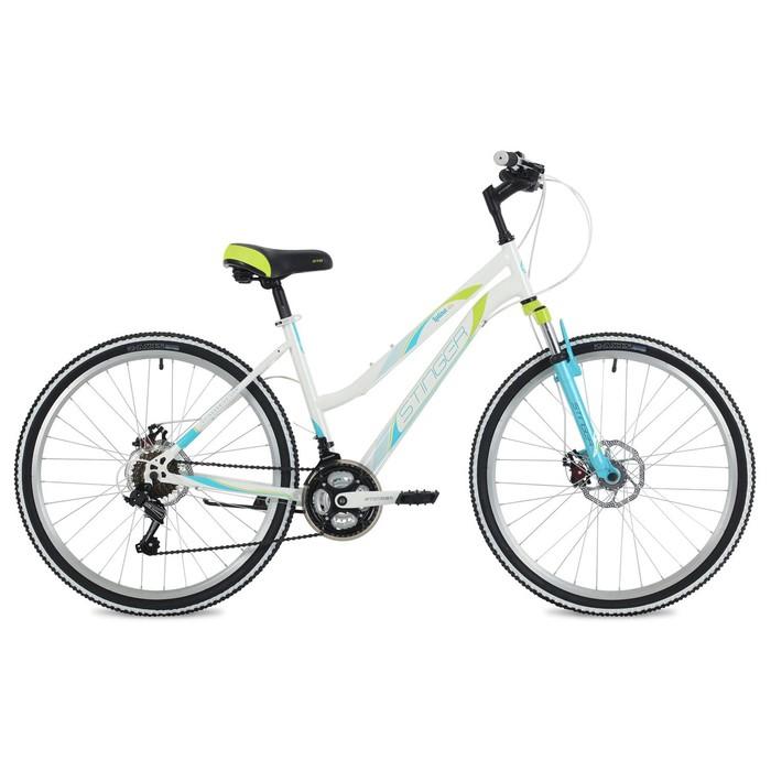 """Велосипед 26"""" Stinger Latina D, 2018, цвет белый, размер 15"""""""