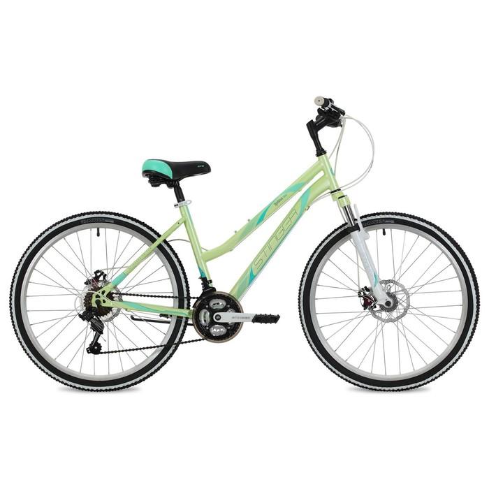 """Велосипед 26"""" Stinger Latina D, 2020, цвет зелёный, размер 19"""""""