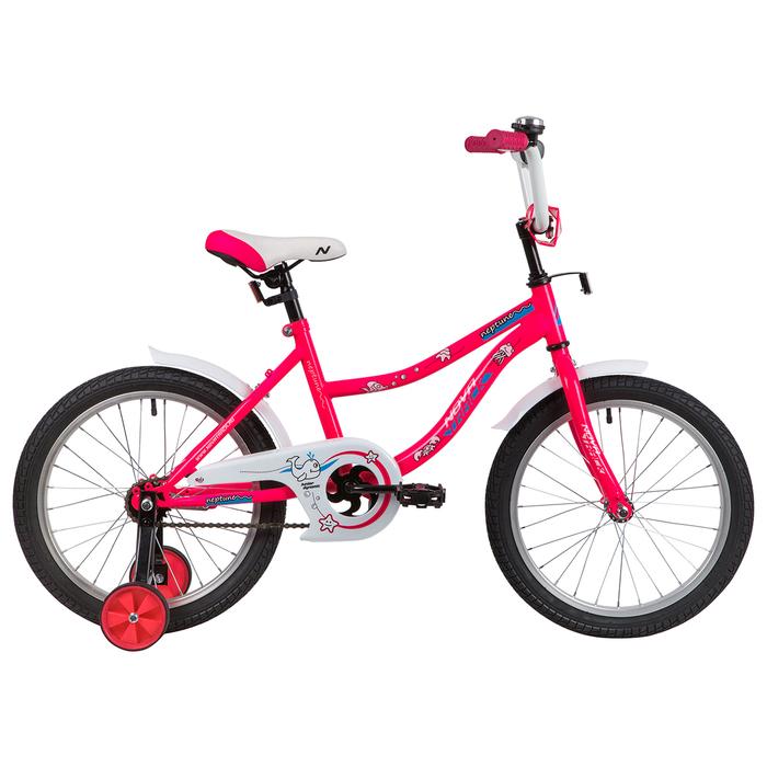"""Велосипед 18"""" Novatrack Neptun, 2020, цвет розовый"""
