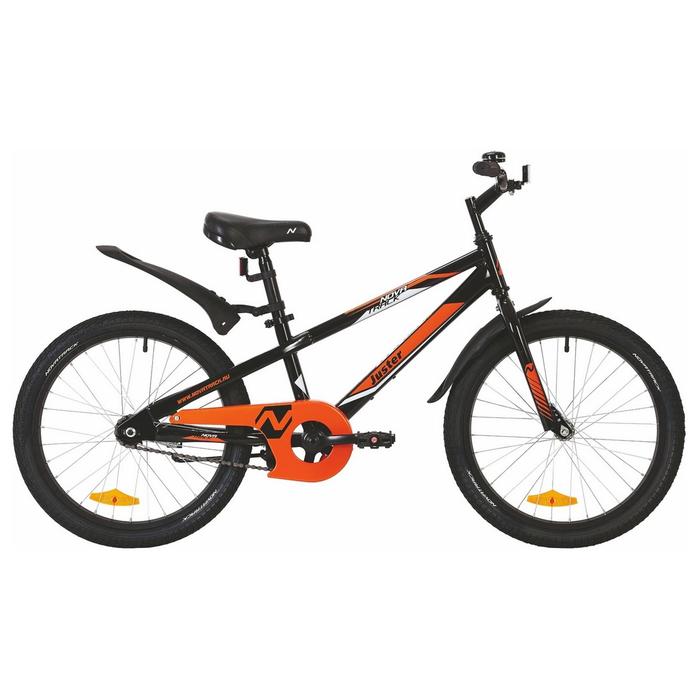 """Велосипед 20"""" Novatrack Juster, 2019, цвет чёрный"""