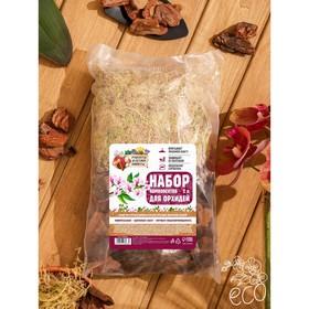 """Набор компонентов для орхидей """"Рецепты Дедушки Никиты"""" 2л"""