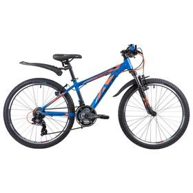 """Велосипед 24"""" Novatrack Extreme AL, 2019, цвет синий, размер 13"""""""
