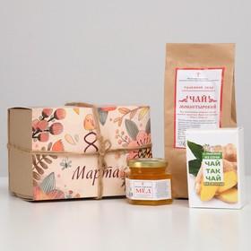 Подарочный набор чая и мёда