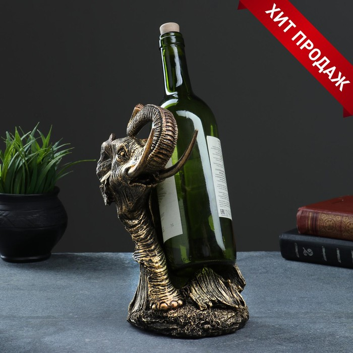 "Подставка под бутылку ""Слон"" бронза 14х13х25см"