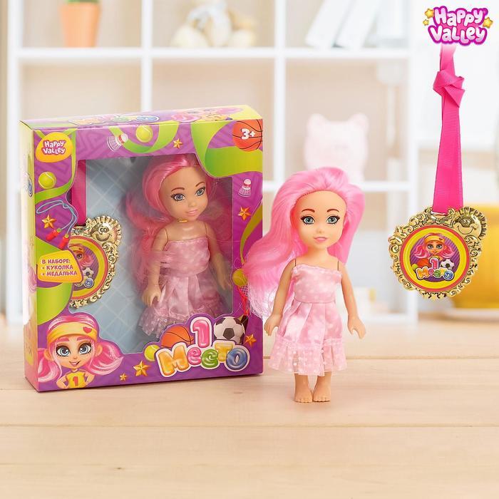 Подарочный набор «1 место», кукла с медалькой, МИКС