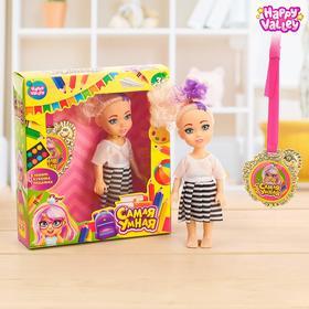 Подарочный набор «Самая умная», кукла с медалькой, МИКС