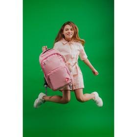 Рюкзак молодёжный, 2 отдела на молниях, 2 наружных кармана, 2 боковых кармана, дышащая спинка, цвет розовый